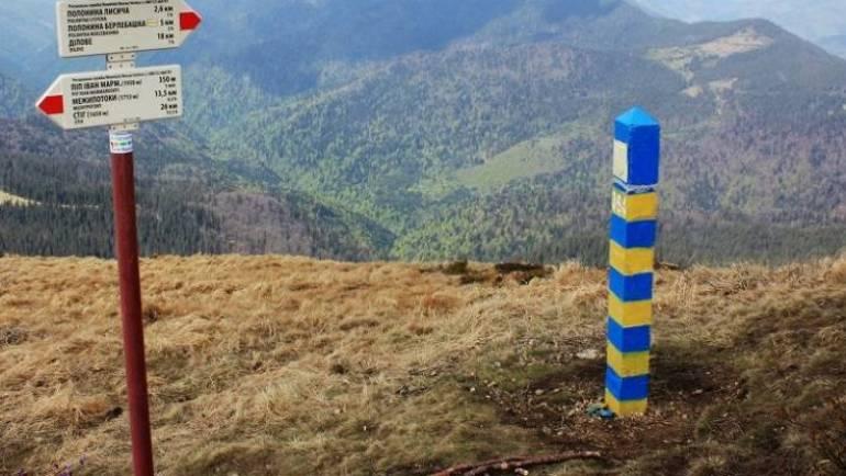 Newsletterul Programului Operațional Comun România – Ucraina 2014 – 2020