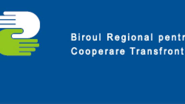 Invitație de înscriere în rețeaua de informare a Programului Operațional Comun România – Ucraina 2014-2020